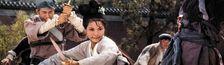 Cover Home Cinema : Wu Xia Pian/Kung Fu Pian
