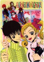 Affiche Gokinjo Monogatari