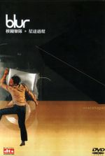 Affiche Blur: Starshaped