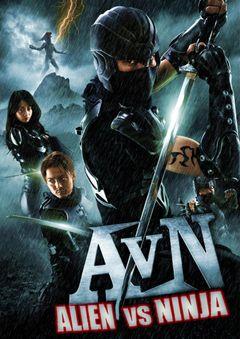 Affiche Alien vs. Ninja