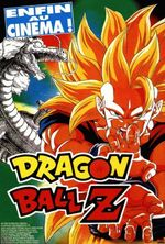 Affiche Dragon Ball Z : Le Film
