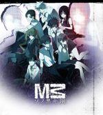 Affiche M3 The Dark Metal