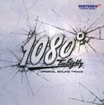 Pochette 1080° Snowboarding Original Soundtrack (OST)
