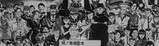 Cover [Les Incontournables] Les séries d'animation japonaises