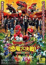 Affiche Zyuden Sentai Kyoryuger vs. Go-Busters : The Great Dinosaur Battle ! Farewell Our Eternal Friends