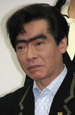 Photo Tatsuya Gashuin