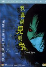 Affiche Devil Eye