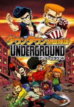 Jaquette River City Ransom : Underground