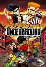 Jaquette River City Ransom: Underground