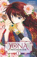 Couverture Yona, Princesse de l'aube, tome 1