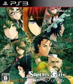 Jaquette Steins;Gate : Linear Bounded Phenogram