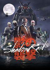 Jaquette Payday 2: Shadow Raid