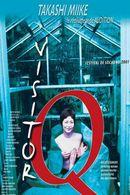 Affiche Visitor Q