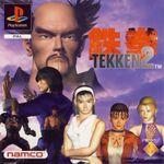 Jaquette Tekken 2