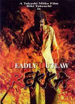 Affiche Deadly Outlaw: Rekka