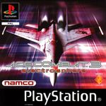 Jaquette Ace Combat 3 : Electrosphere
