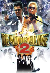 Affiche Dead or Alive 2