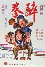 Affiche Big and Little Wong Tin Bar