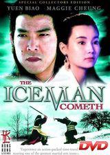 Affiche The Iceman Cometh