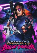Jaquette Far Cry 3: Blood Dragon