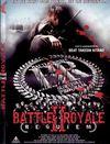 Affiche Battle Royale 2 : Requiem