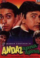 Affiche Andaz Apna Apna