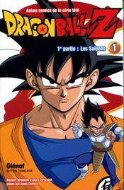 Couverture Dragon Ball Z : Anime comics de la série télé