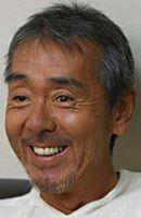 Photo Akira Terao