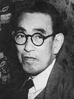 Photo Nagai Kafû