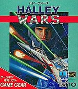 Jaquette Halley Wars