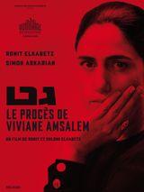 Affiche Le Procès de Viviane Amsalem