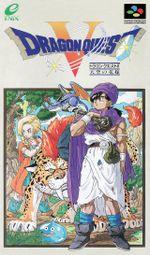 Jaquette Dragon Quest V