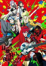 Affiche Bakumatsu Rock