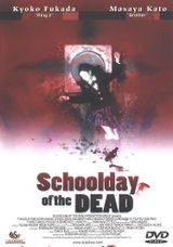 Affiche Schoolday of the Dead