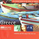 Pochette The Rough Guide to the Music of Greece