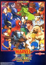 Jaquette Marvel vs. Capcom : Clash of the Super Heroes