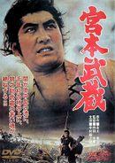 Affiche La Légende de Musashi Miyamoto