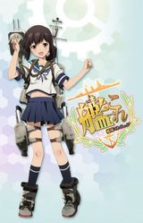 Affiche Kantai Collection: KanColle
