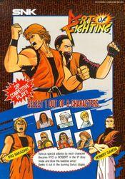 Jaquette Art of Fighting