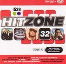 Pochette Radio 538 Hitzone 32