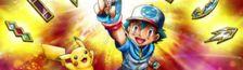 Cover Ma collection de badges SENS CRITIQUE dresseur pokémon !