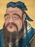 Photo Confucius