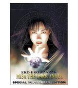 Affiche Eko Eko Azarak 3: Misa the Dark Angel