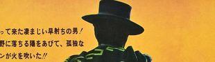 Cover Les plus belles affiches de films