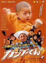 Affiche Kung Fu Kid
