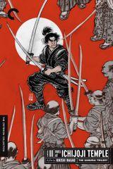 Affiche Musashi : Duel à Ichijoji