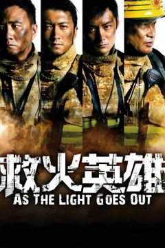 Affiche As the Light Goes Out