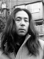 Photo Chiaki J. Konaka