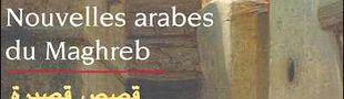Couverture Nouvelles arabes du Maghreb