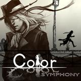 Jaquette Color Symphony